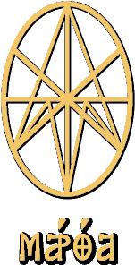 Ateliers Karatzas - Icônes religieuses